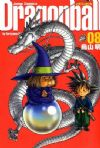 Dragon Ball Ultimate - Deel 8