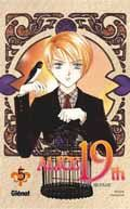 Alice 19th, deel 5 (manga) stripboek